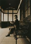 駅の待合室で佇む老人