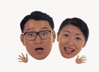 顔アップ合成イメージ・30代カップル
