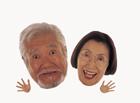 顔アップ合成イメージ・老夫婦